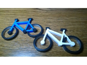 His and Hers Bicycles