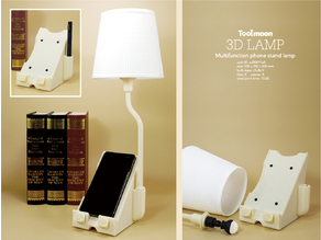 Multifunction phone stand lamp