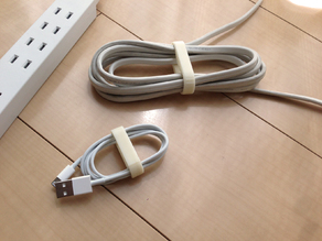 Simple Cable Clipper