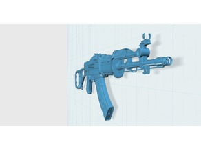 Fallout 4 Assault Rifle