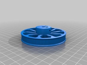 Gear wheel for 1mm step rubber band