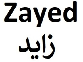 Arabic Zayed