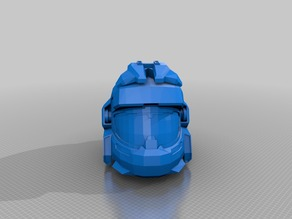 halo Reach Grenadier Helmet