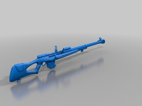 Destiny Exotic sniper rifle No Land Beyond 1:1 Scale