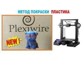 New Coloring Method MODELS in 3D Printing 3D Printer ENDER 3
