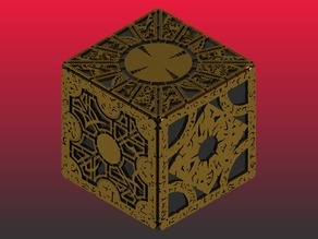Hellraiser Puzzle Box AKA Lament Configuration, Lemarchand's Box