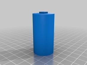 Dummy C Battery