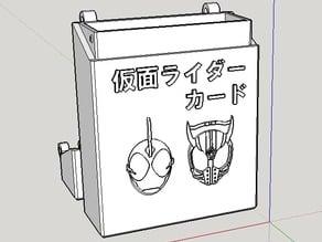 Masked Rider Card Case