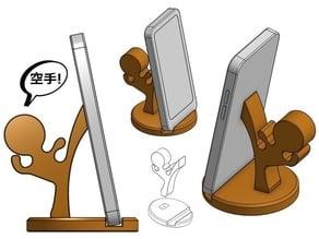 Karate Phone Stand