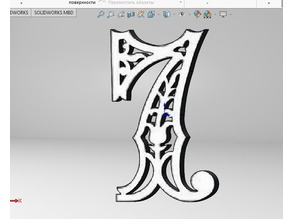 number decorative