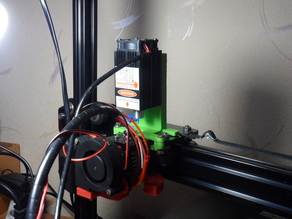 Mounting for the laser module to the 3D printer carriage