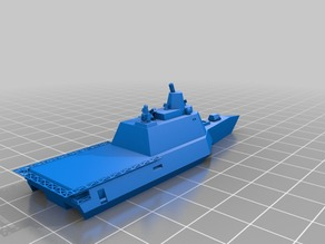 Small Surface Combatant