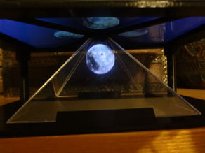 TREOLO 7 - Another holographic pyramid (Glue less)