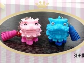 Okinawan Shisa key ring