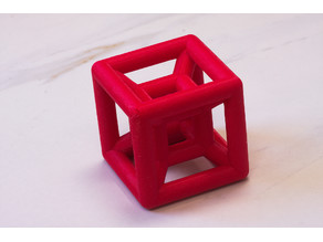 Cube-Within-a-Cube Ornament