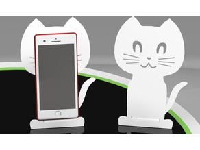 Phone holder iPhone 6/7 etc