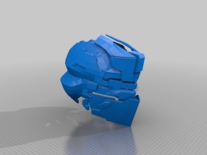 Dead Space Advanced Helmet