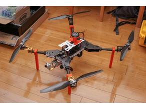 Daya H4 680 16mm tube landing gear