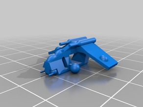 Miniature Republic Gunship