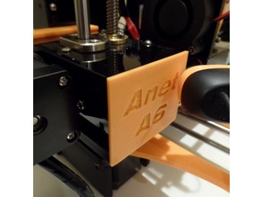 Anet A6 X axis Dust Cover