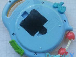 Mattel Inc. - See 'n Say - Battery cap