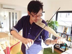 atom violin