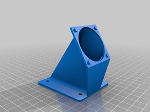 Intake Duct for Controller Cooling Fan