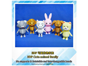 3DP Cute animal family