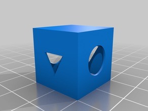 Quick print Test Cube
