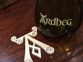 Ardbeg Logo - Whisky Coaster