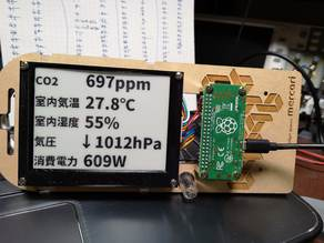 Frame for Waveshare 4.2inch E-paper module