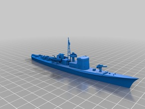 No. 13 Japanese Submarine Chaser (1/350)
