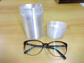 Boitier lunettes - Glasses case