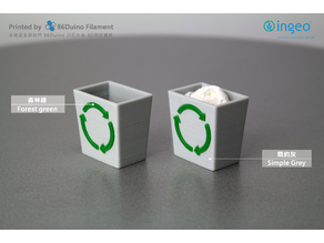 Windows 95 Recycle Bin