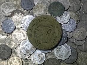King Nebuchadnezzar II Coin
