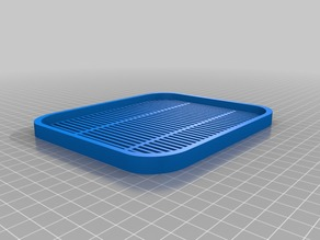 Uv Box strainer