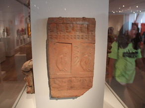 Stamped Tile with Crouching Ascetics, 5th/6th century