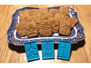 Belgian Speculoos Cookie Molds