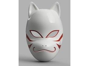 Kakashi Anbu Mask Naruto