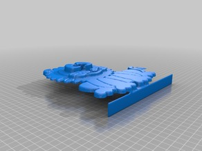 Printable 3D model of Lion