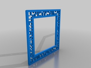 Picture Frame - Crystal Circuit