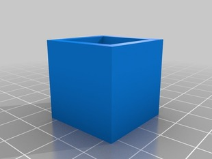 25mm calibration cube with empty top