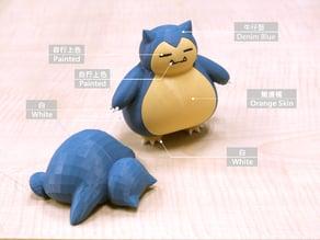 卡比獸 / カビゴン / Snorlax / Pokemon