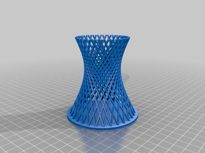Hyperbolic Cooling Tower Pencil Holder