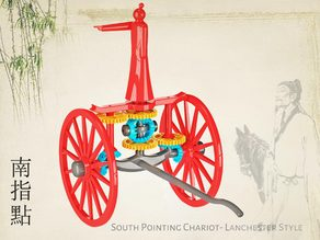 South Pointing Chariot