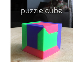 Puzzle Cube (easy print no support)