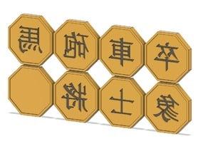 Xiangqui