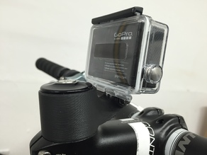 GoPro mount for Giant Trance Mountain Bike (OverDrive tube). 30mm tall.
