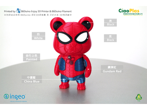 Spider Bear / 蜘蛛熊
