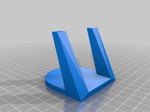Lidl Glider Wall Support